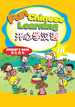 Fun Chinese Learning Student's Book 1A